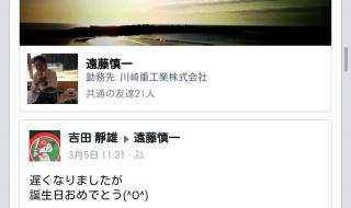 Screenshot_2015-05-06-01-06-05.png