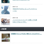 Screenshot_2015-06-09-13-27-11.png