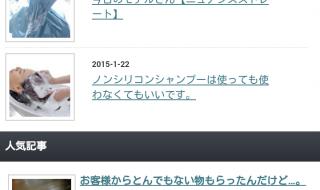 Screenshot_2015-06-09-13-27-11.png