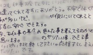 img_7821-1.jpg