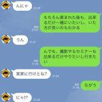 img_9662-1.jpg