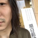 exif_temp_image.jpg